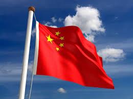 china's flag