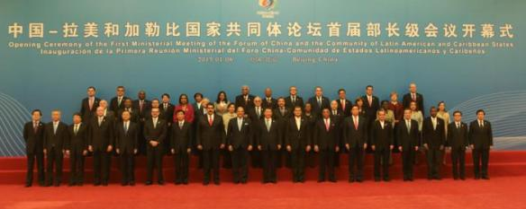 china celac ministerial meeting jan 2015 5