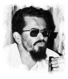 sandinista carlos fonseca and the nicaraguan revolution