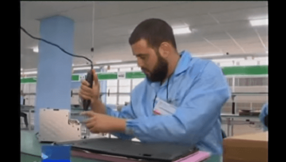 cuban computer factory.png