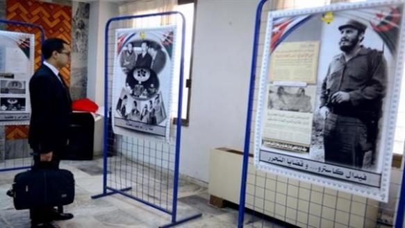 exhibit in tribute to fidel in algeria.jpg