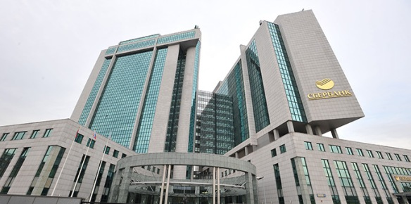 sberbank russia.jpg