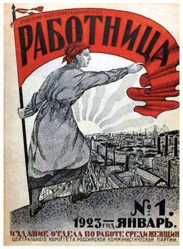 bolshevik woman 1923 magazine.jpg