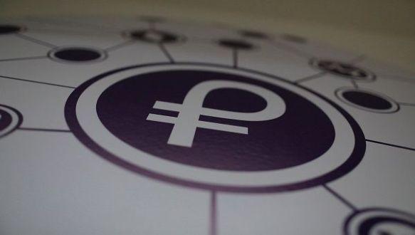 Petro logo.jpg